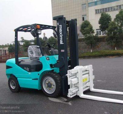 Xe nâng dầu diesel Maximal FD35